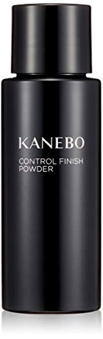 してはいけません家畜植物学者KANEBO(カネボウ) カネボウ コントロールフィニッシュパウダー おしろい