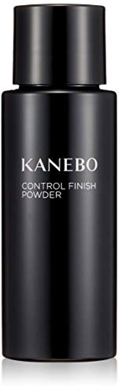 署名動脈黒板KANEBO(カネボウ) カネボウ コントロールフィニッシュパウダー おしろい