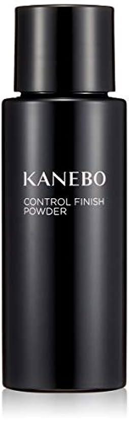一定値文化KANEBO(カネボウ) カネボウ コントロールフィニッシュパウダー おしろい