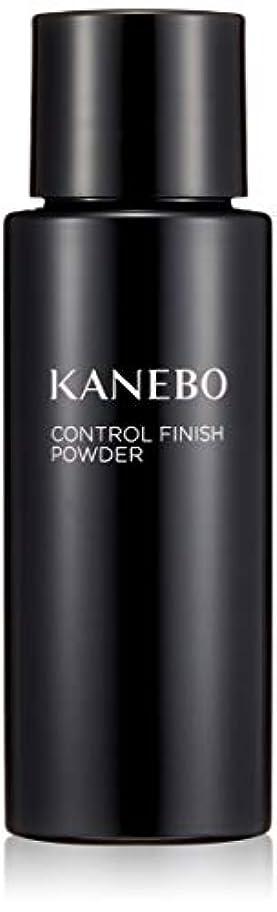 測定実装する特別にKANEBO(カネボウ) カネボウ コントロールフィニッシュパウダー おしろい