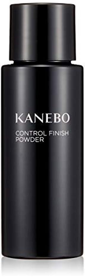 つば真夜中クリップ蝶KANEBO(カネボウ) カネボウ コントロールフィニッシュパウダー おしろい