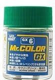 Mr.カラー GX GX6 モウリーグリーン