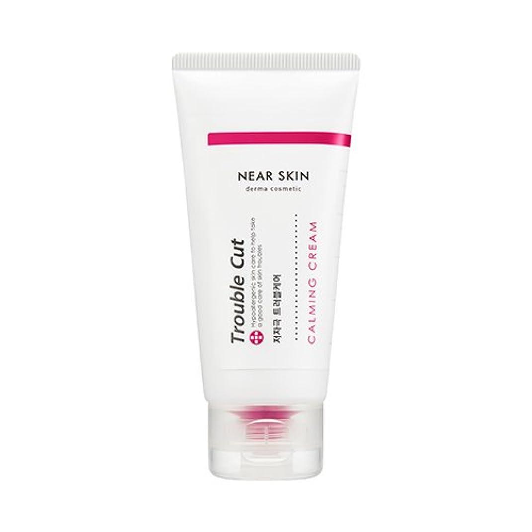 影響する荒らす状態MISSHA [Near Skin] Trouble Cut Calming Cream 20ml / ミシャ ニアスキン トラブルカットカミングクリーム [並行輸入品]