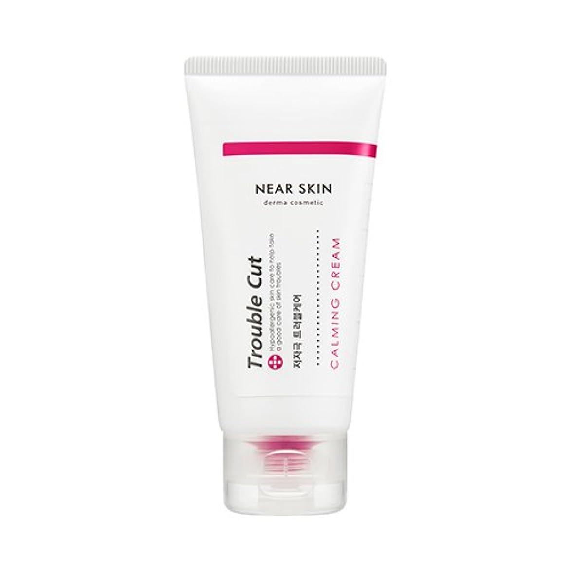 ミンチ避けられない分散MISSHA [Near Skin] Trouble Cut Calming Cream 20ml / ミシャ ニアスキン トラブルカットカミングクリーム [並行輸入品]