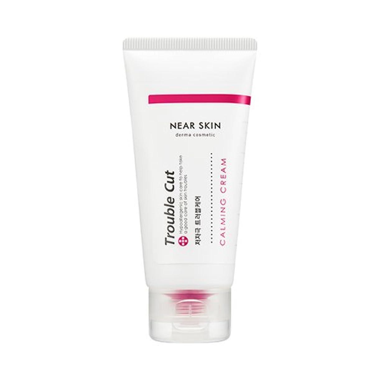 ランク階層止まるMISSHA [Near Skin] Trouble Cut Calming Cream 20ml / ミシャ ニアスキン トラブルカットカミングクリーム [並行輸入品]