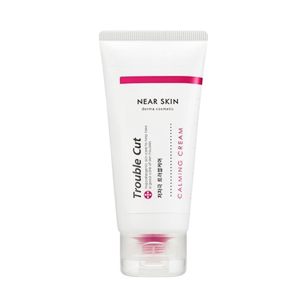 識字戻る代替MISSHA [Near Skin] Trouble Cut Calming Cream 20ml / ミシャ ニアスキン トラブルカットカミングクリーム [並行輸入品]