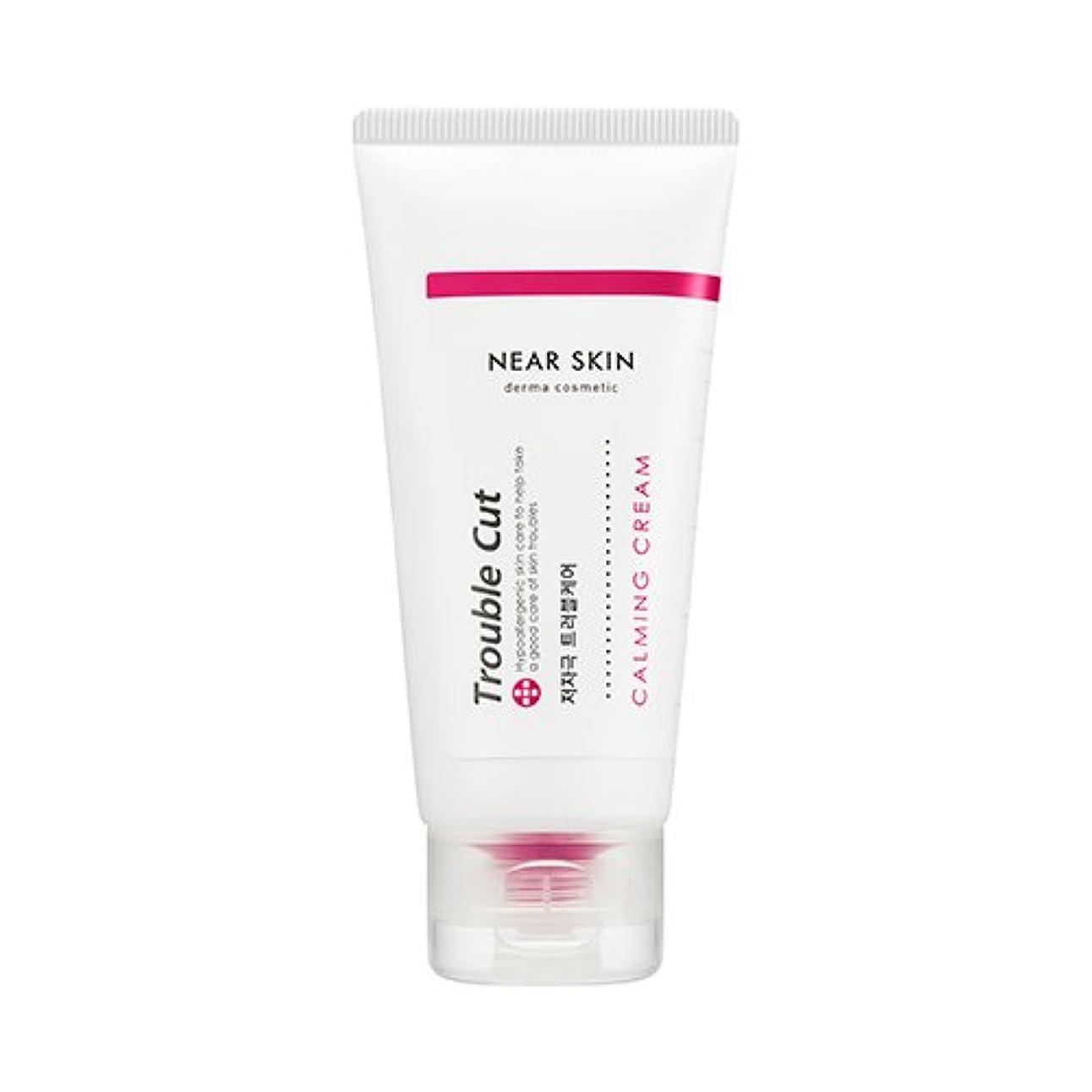不道徳湖独裁MISSHA [Near Skin] Trouble Cut Calming Cream 20ml / ミシャ ニアスキン トラブルカットカミングクリーム [並行輸入品]