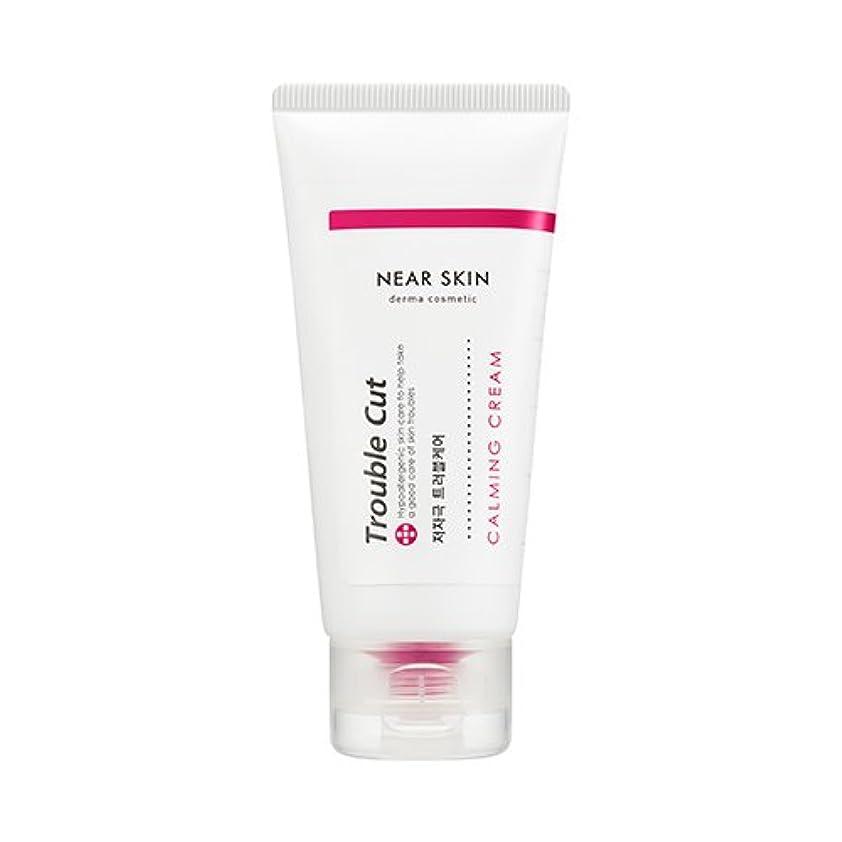 バルク平和な工夫するMISSHA [Near Skin] Trouble Cut Calming Cream 20ml / ミシャ ニアスキン トラブルカットカミングクリーム [並行輸入品]