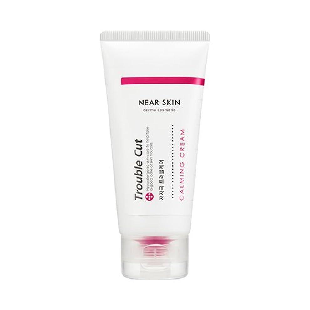 雑草モチーフ雑種MISSHA [Near Skin] Trouble Cut Calming Cream 20ml / ミシャ ニアスキン トラブルカットカミングクリーム [並行輸入品]