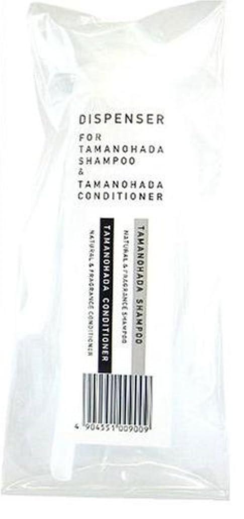 検出可能気配りのある制裁TAMANOHADA DISPENSER