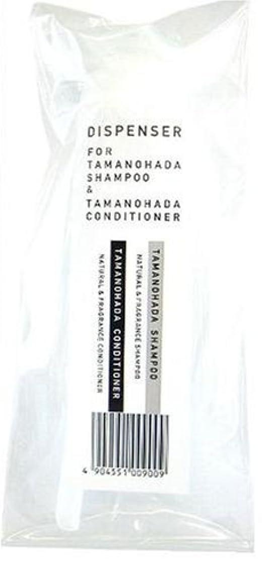 彫刻家入場料常識TAMANOHADA DISPENSER