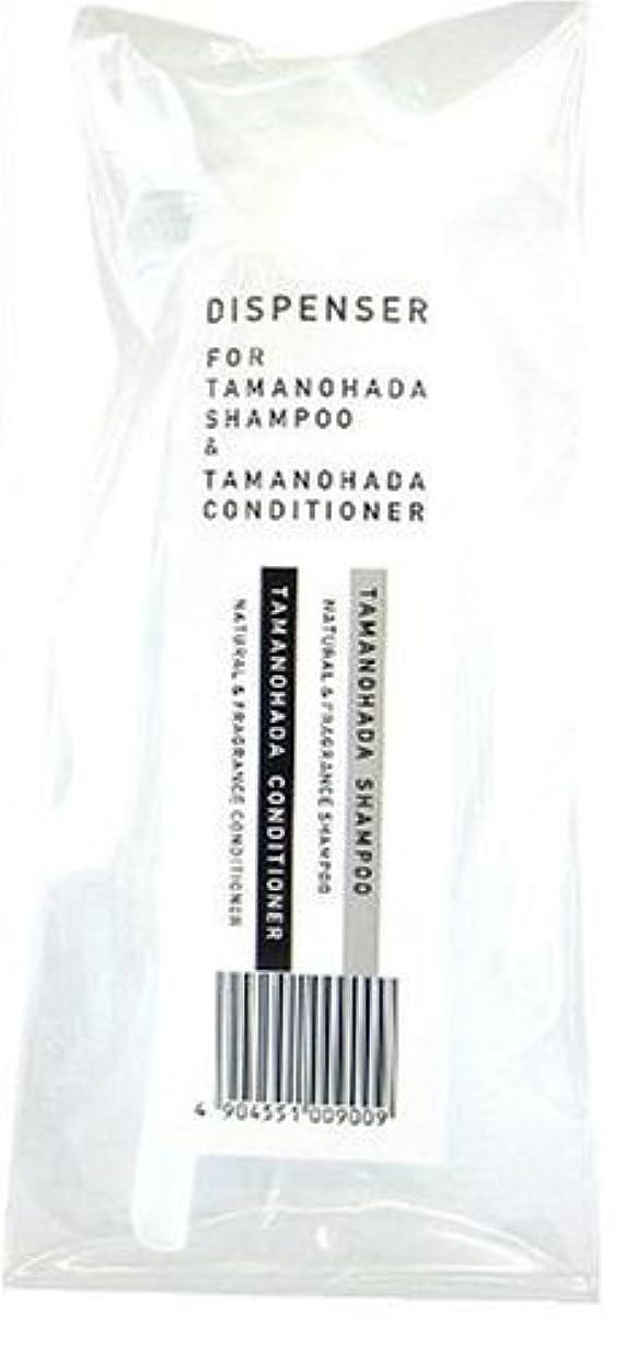 道避難する側TAMANOHADA DISPENSER