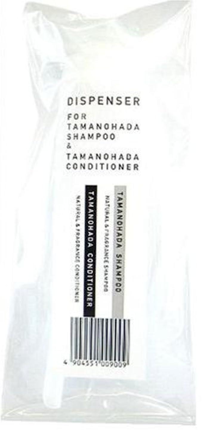 インフルエンザキー緑TAMANOHADA DISPENSER