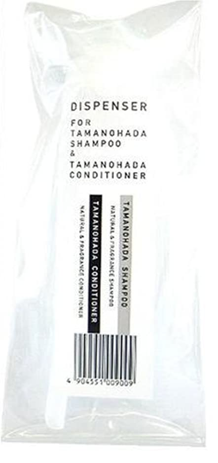 TAMANOHADA DISPENSER
