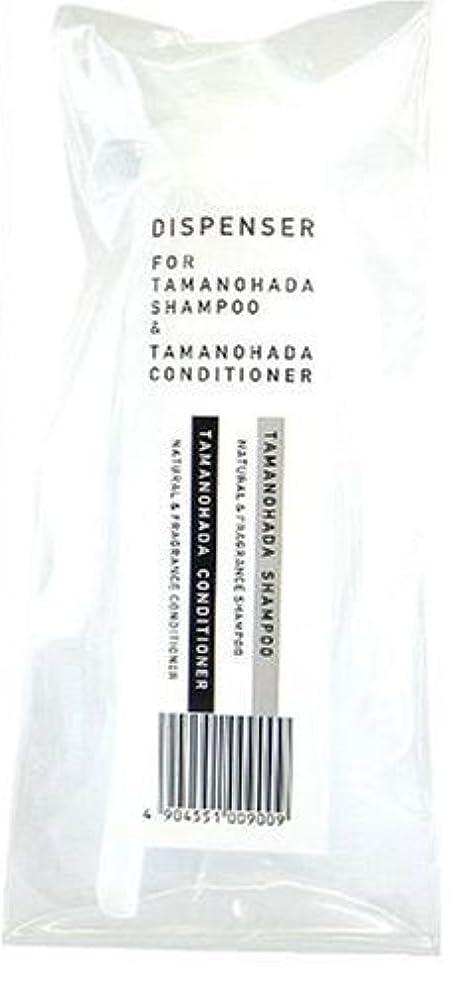 自動ジャケットニックネームTAMANOHADA DISPENSER