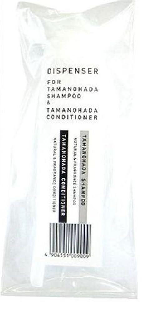 なす特許不一致TAMANOHADA DISPENSER