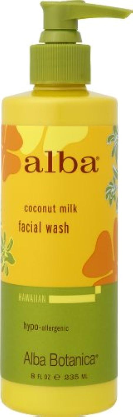 筋肉のしわ架空のalba BOTANICA アルバボタニカ ハワイアン フェイシャルクレンジングミルクCM ココナッツミルク