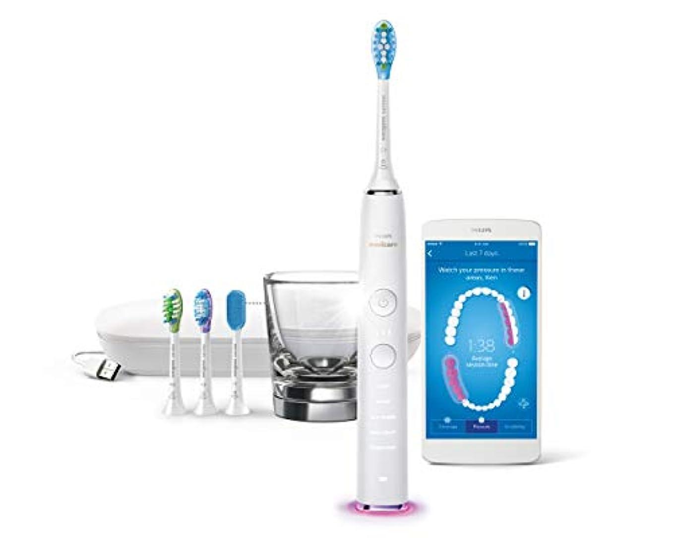 現実的けん引現実にはフィリップス ソニッケアー ダイヤモンドクリーン スマート 電動歯ブラシ ホワイト HX9934/05