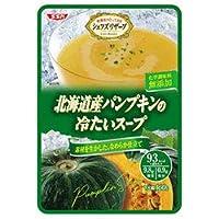 SSK シェフズリザーブ 北海道産パンプキンの冷たいスープ 160g×40袋入×(2ケース)