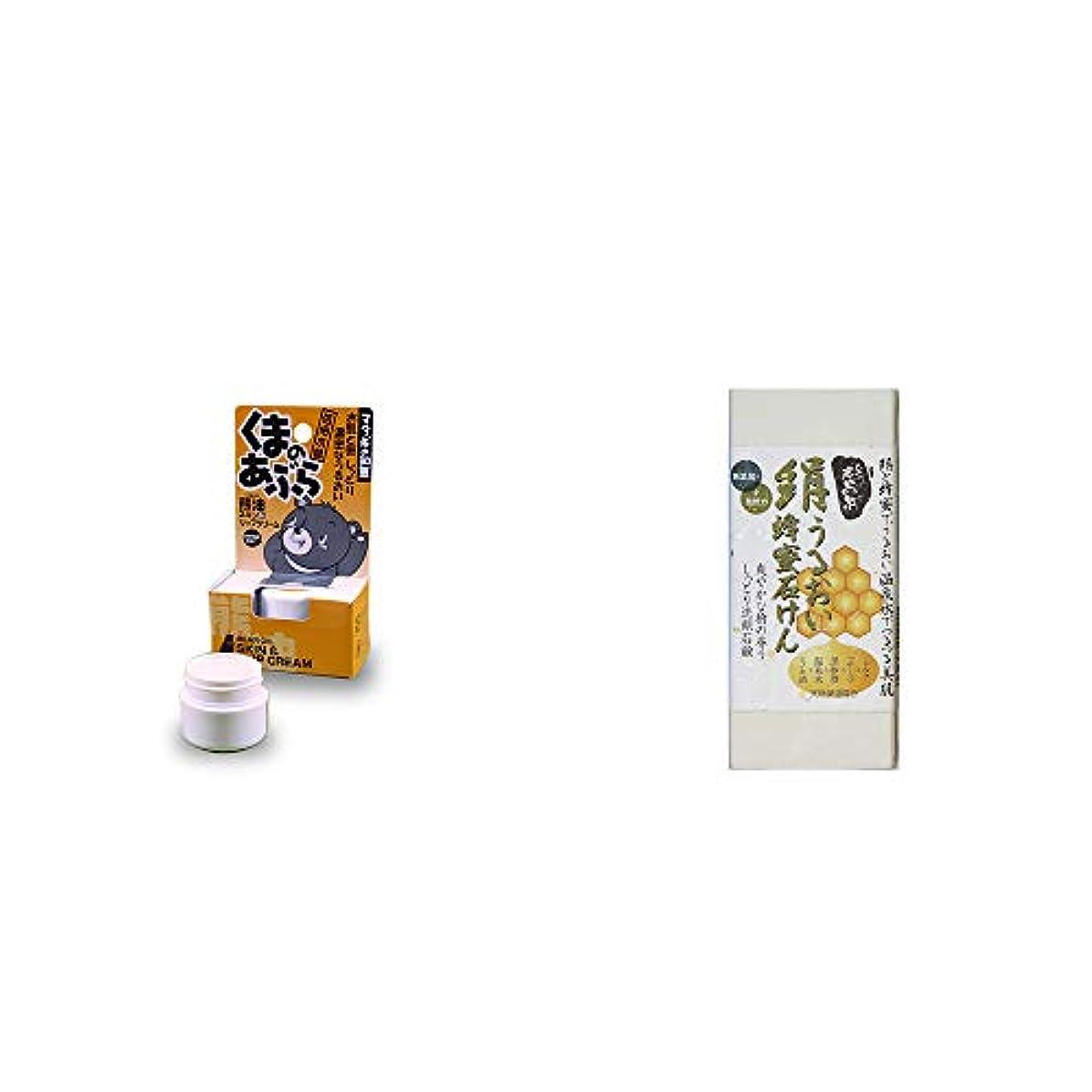 修理可能むしゃむしゃ見る人[2点セット] 信州木曽 くまのあぶら 熊油スキン&リップクリーム(9g)?ひのき炭黒泉 絹うるおい蜂蜜石けん(75g×2)