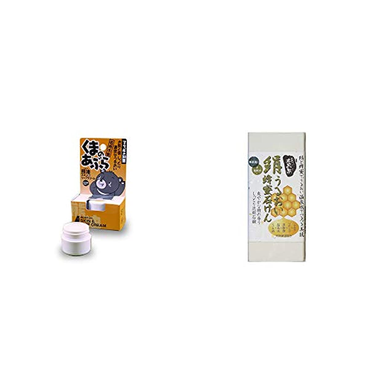 の中でベルベット意外[2点セット] 信州木曽 くまのあぶら 熊油スキン&リップクリーム(9g)?ひのき炭黒泉 絹うるおい蜂蜜石けん(75g×2)