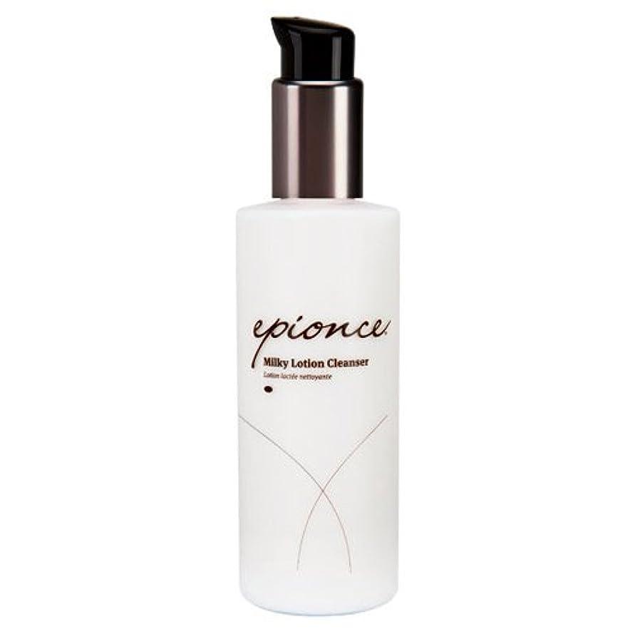 マチュピチュ裏切り者ソケットEpionce Milky Lotion Cleanser - For Dry/Sensitive to Normal Skin 170ml/6oz並行輸入品