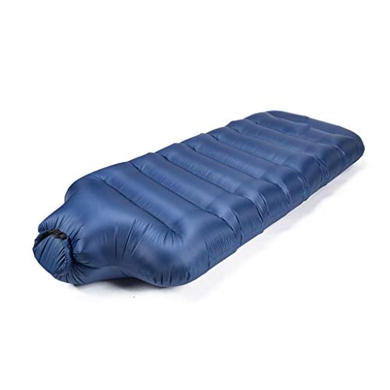 姿を消すポジティブ緊張するNuoEn 膨脹可能なリクライニングチェアの空気ソファー、携帯用防水膨脹可能なソファーの極度の耐久の膨脹可能なベッド - 旅行、ハイキング、浜および中庭