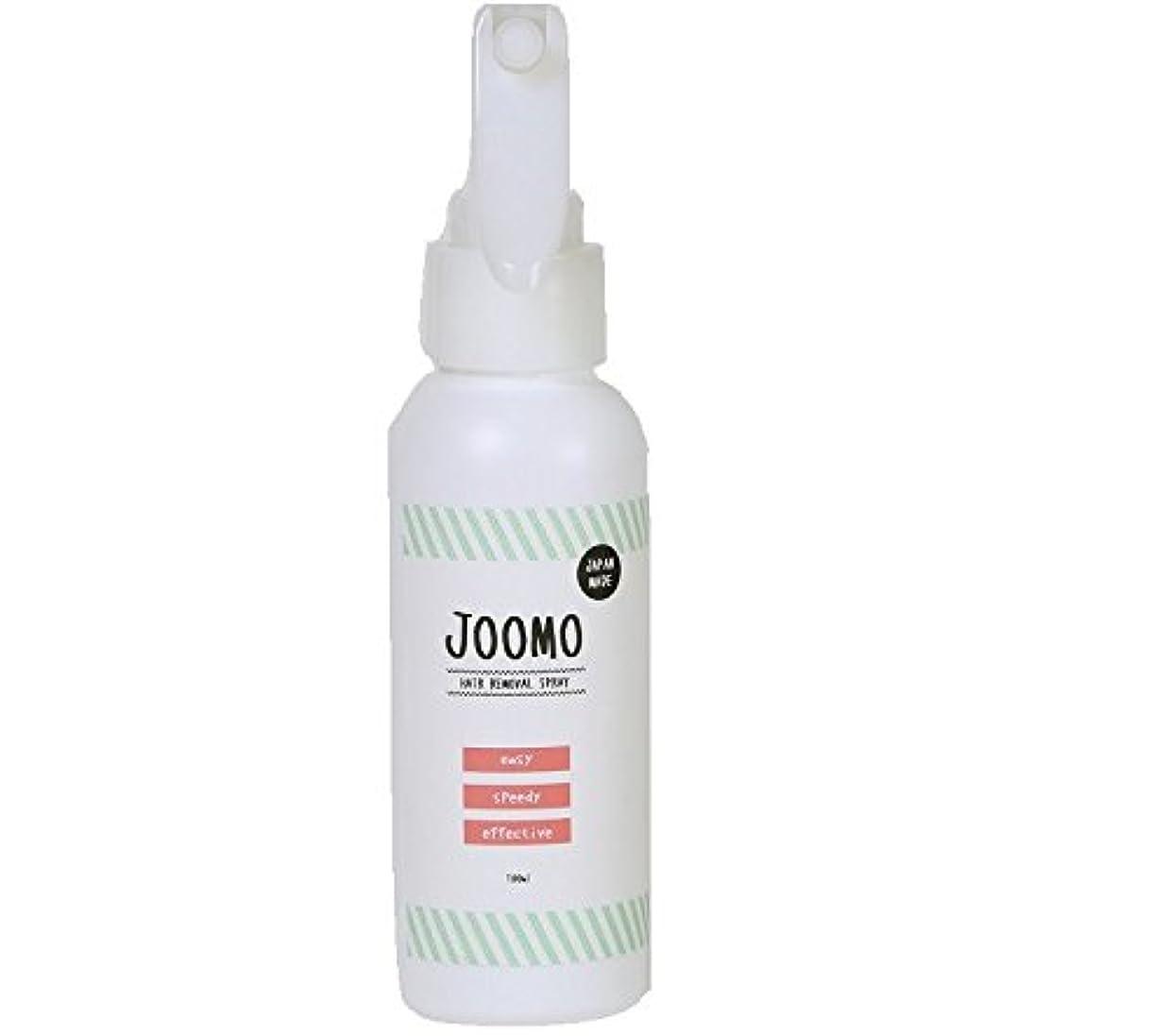 バルセロナ批判的にリーガンさずかりファミリー JOOMO(ジョーモ) 除毛スプレー 【公式】医薬部外品 100ml