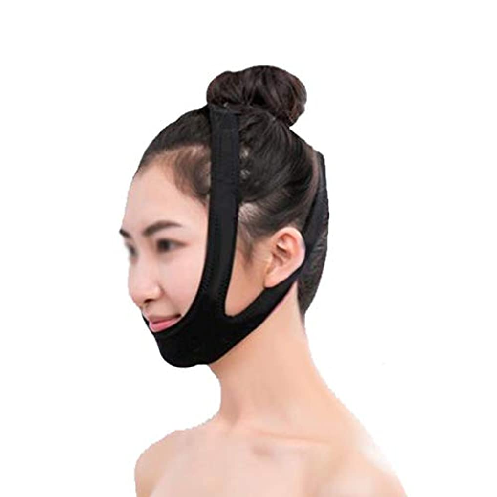 びん苦しめる共同選択ZWBD フェイスマスク, 薄いフェイスマスクフェイスリフトアーティファクトマスクVフェイスリフティングタイトな包帯女性ライン彫刻回復顔ダブル