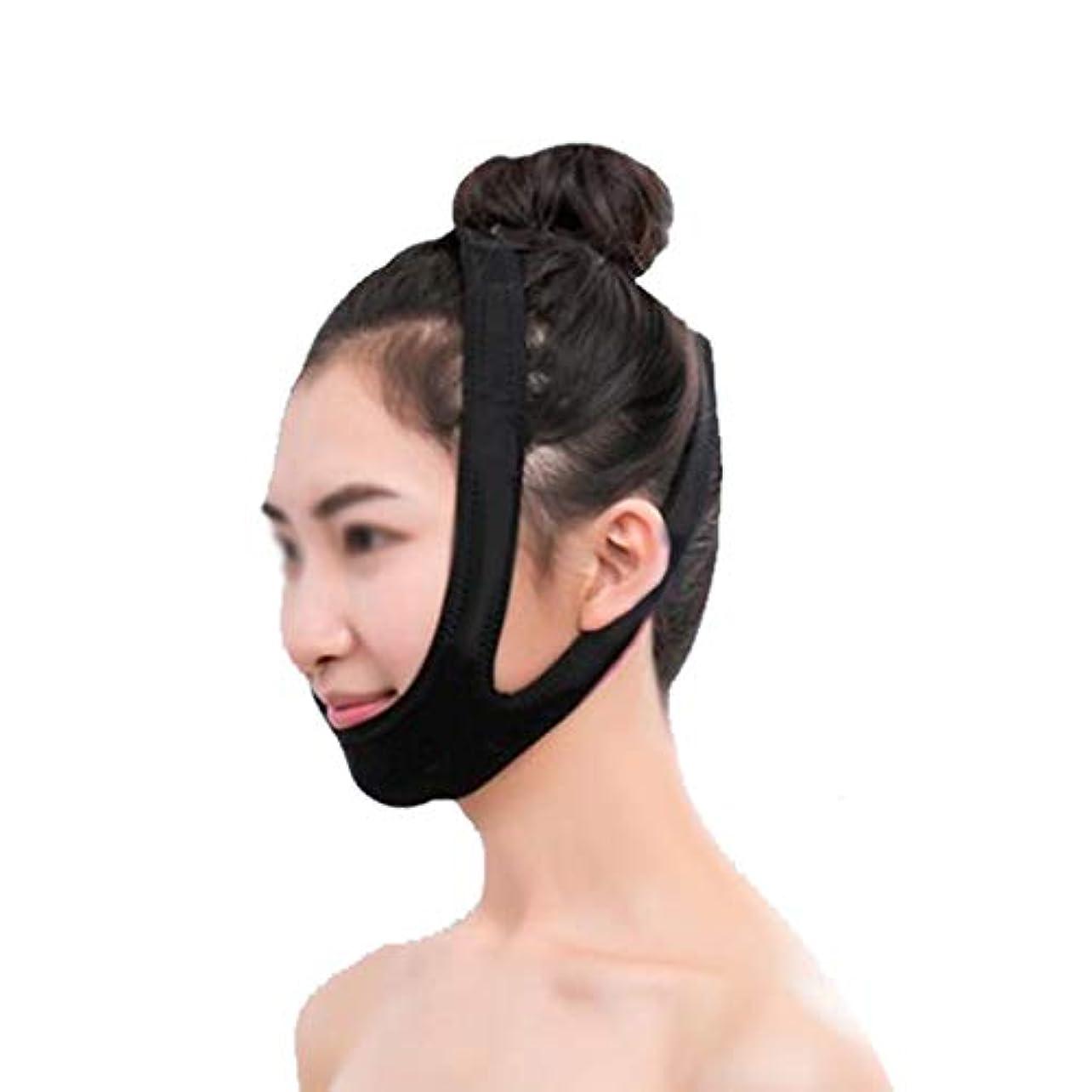 傭兵セッションバックグラウンドZWBD フェイスマスク, 薄いフェイスマスクフェイスリフトアーティファクトマスクVフェイスリフティングタイトな包帯女性ライン彫刻回復顔ダブル