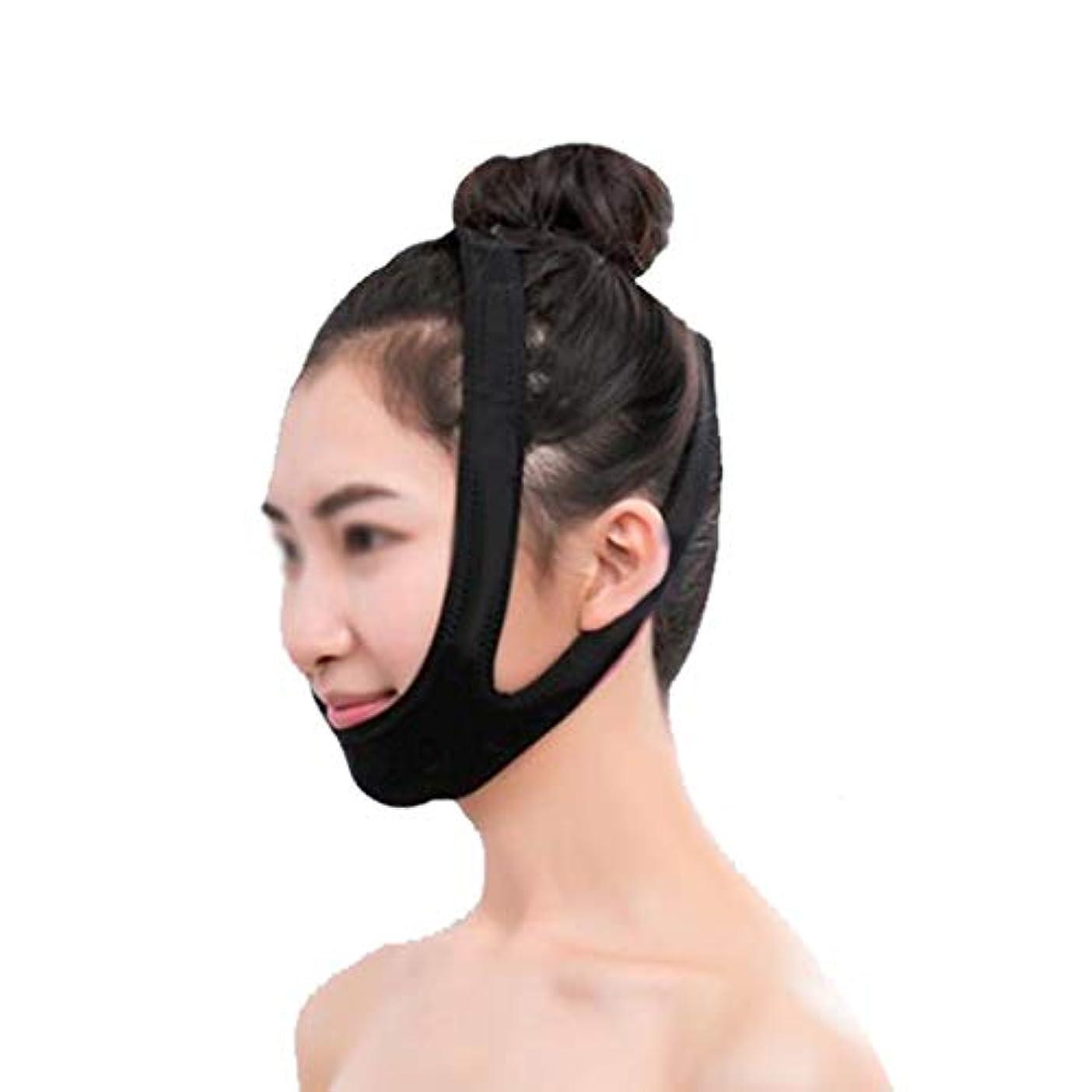 欠点屋内不良ZWBD フェイスマスク, 薄いフェイスマスクフェイスリフトアーティファクトマスクVフェイスリフティングタイトな包帯女性ライン彫刻回復顔ダブル