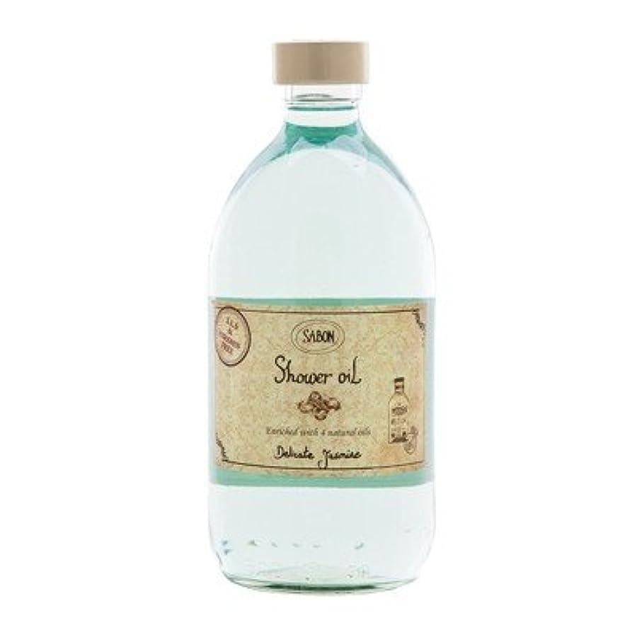 潤滑するおいしいバナーサボン シャワーオイル デリケートジャスミン 500ml ポンプ付き [並行輸入品]