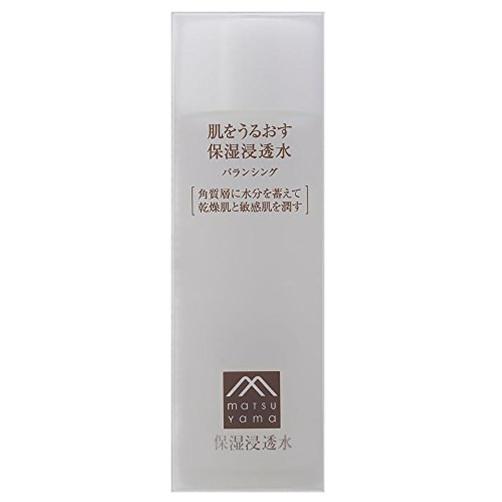 慣性原油サバント肌をうるおす保湿浸透水 バランシング(化粧水) べたつきを抑える [乾燥肌 敏感肌]