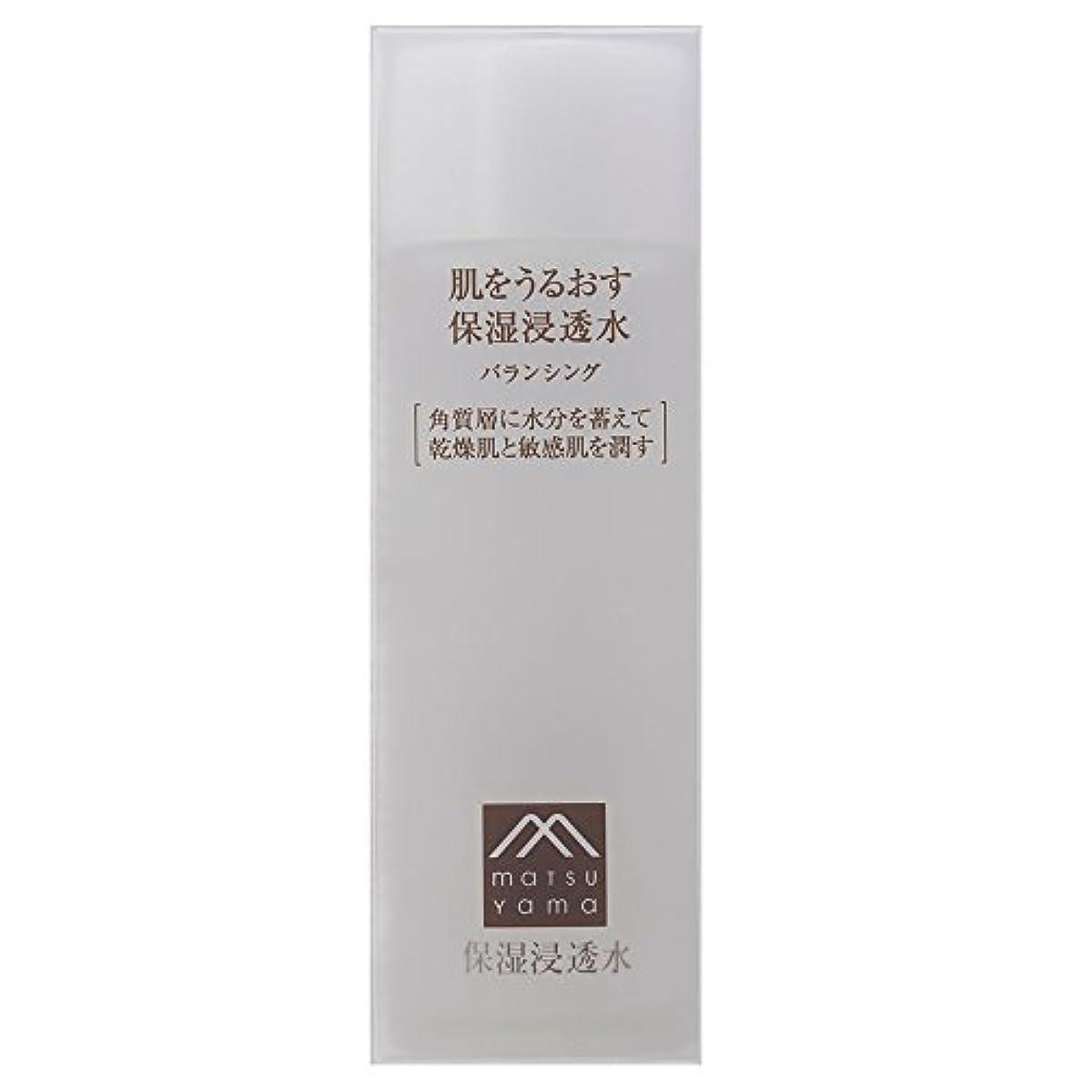 までユニークな磁器肌をうるおす保湿浸透水 バランシング(化粧水) べたつきを抑える [乾燥肌 敏感肌]