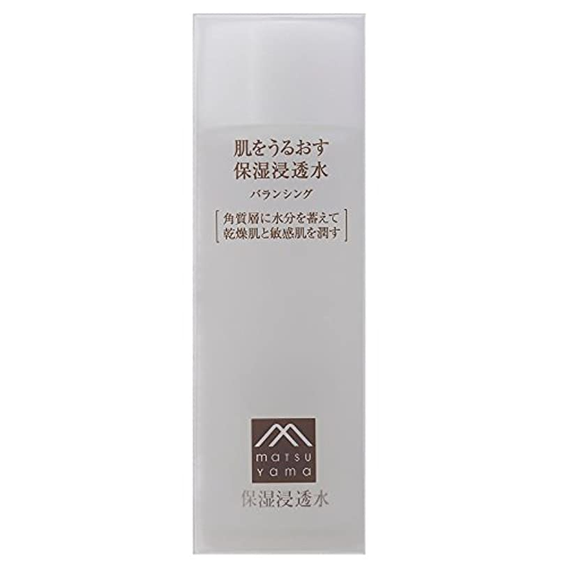 カフェオンではごきげんよう肌をうるおす保湿浸透水 バランシング(化粧水) べたつきを抑える [乾燥肌 敏感肌]