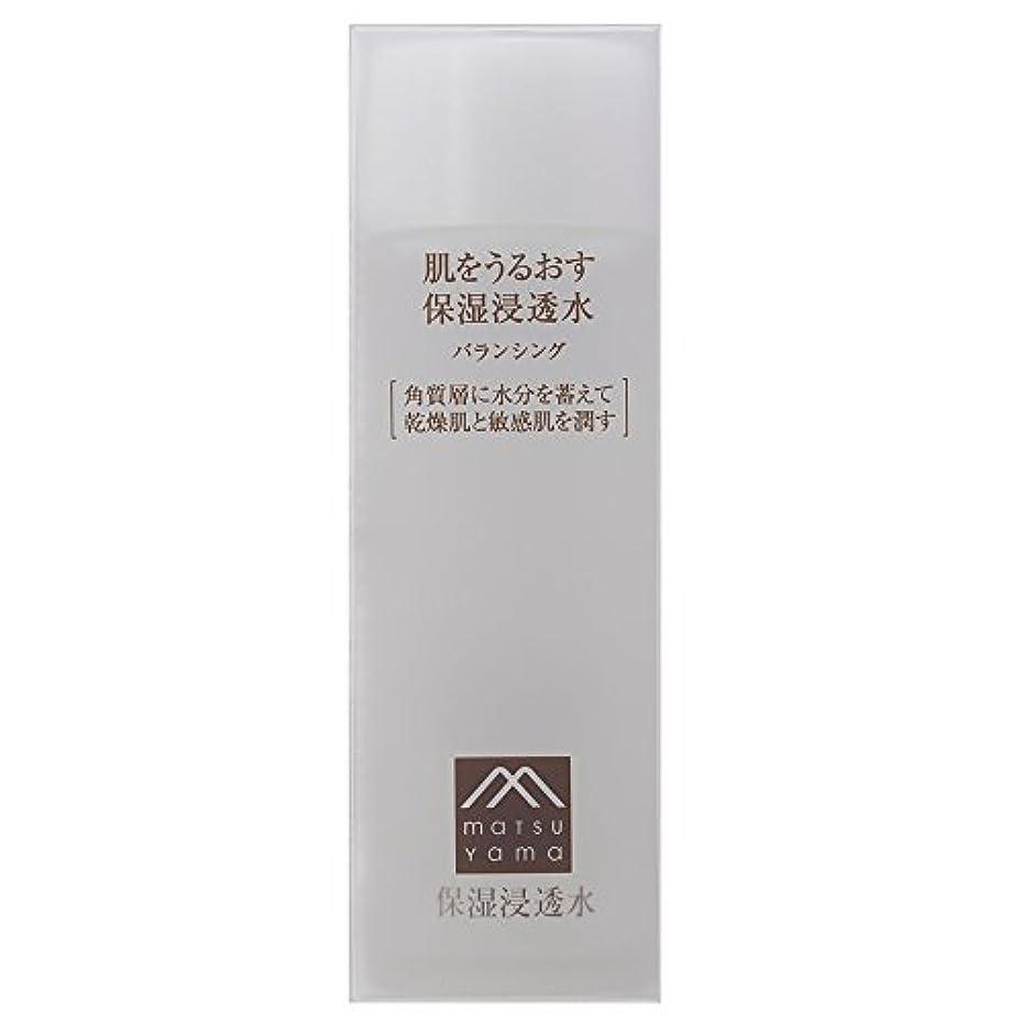 肌をうるおす保湿浸透水 バランシング(化粧水) べたつきを抑える [乾燥肌 敏感肌]