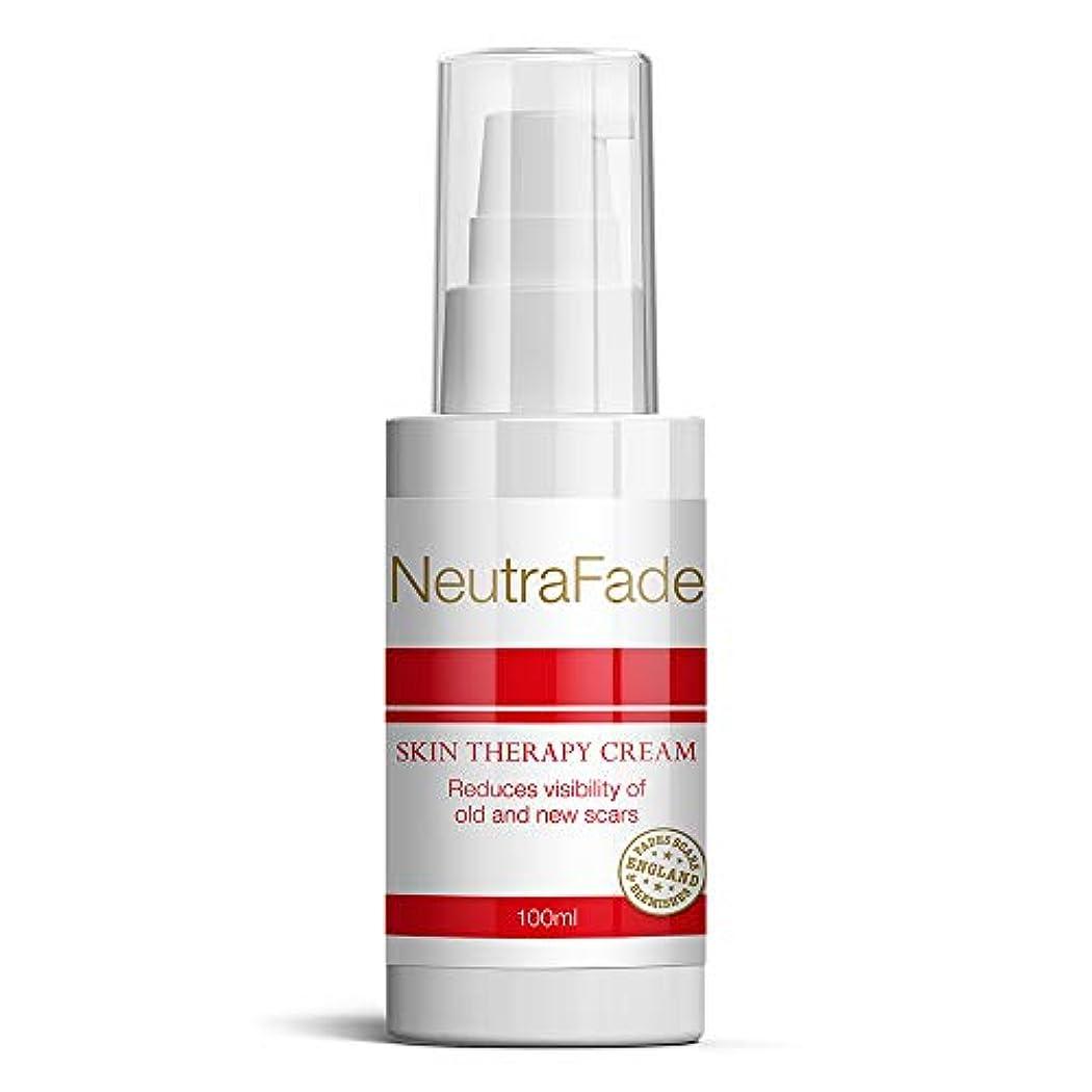 反応する寮許可NEUTRA FADE Cream 皮膚治療クリームはSCARの可視性を低減 NEUTRA feido hifu chiryō kurīmu wa sukā no kashi-sei o teigen