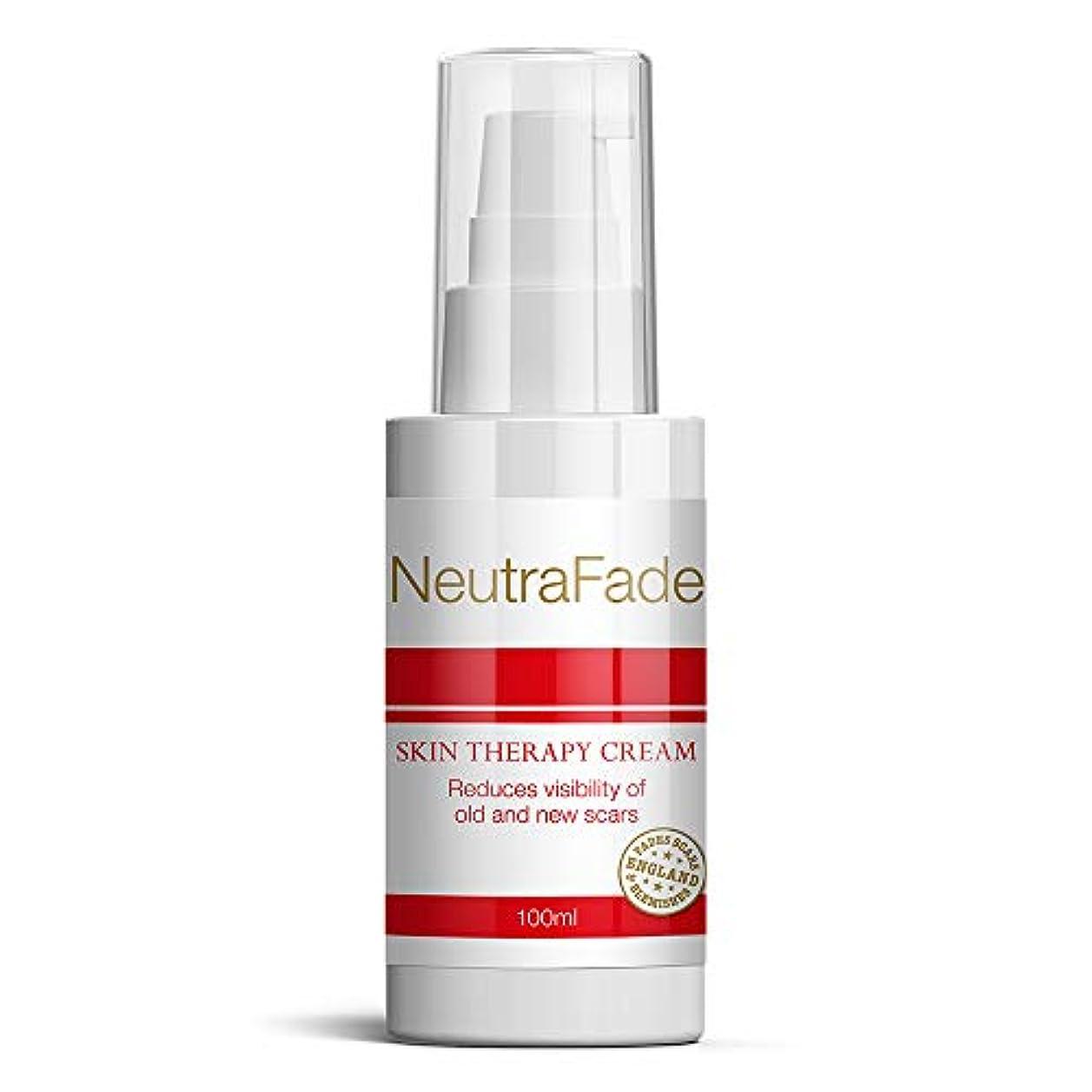 指令ブレイズネットNEUTRA FADE Cream 皮膚治療クリームはSCARの可視性を低減 NEUTRA feido hifu chiryō kurīmu wa sukā no kashi-sei o teigen