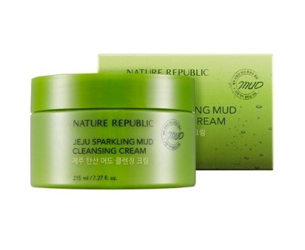 クラフトとして南Nature republic Jeju Sparkling Mud Cleansing Cream ネイチャーリパブリック チェジュ炭酸マッド クレンジングクリーム 215ML [並行輸入品]