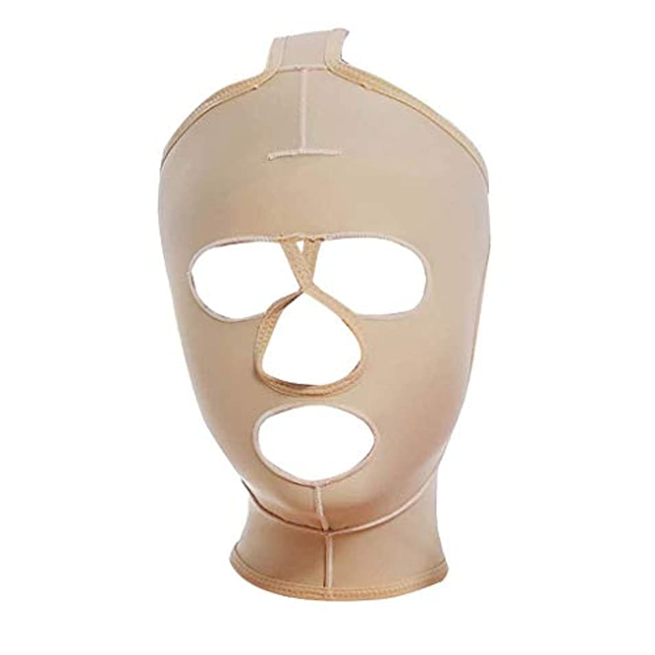 療法ペルメルモールフェイスアンドネックリフト、減量フェイスマスク脂肪吸引術脂肪吸引術シェーピングマスクフードフェイスリフティングアーティファクトVフェイスビームフェイス弾性スリーブ(サイズ:S)