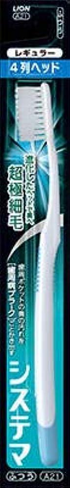 要塞スティック使用法【まとめ買い】システマハブラシ レギュラー4列 ふつう 1本 ×6個