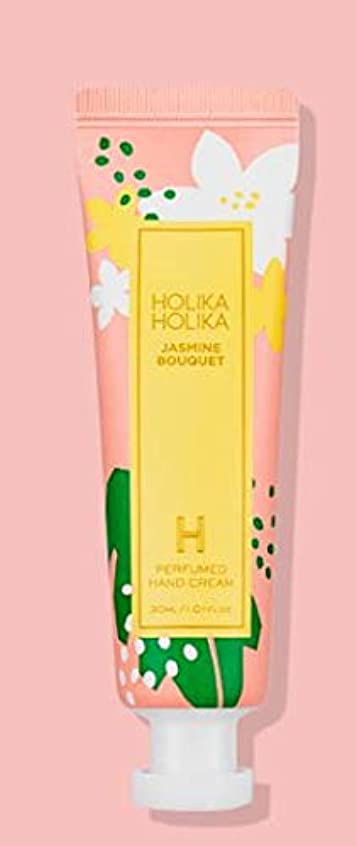速いむさぼり食う原子Holika Holika Perfumed Hand Cream (# JASMINE BOUQUET) ホリカホリカ パフュームド ハンド クリーム [並行輸入品]