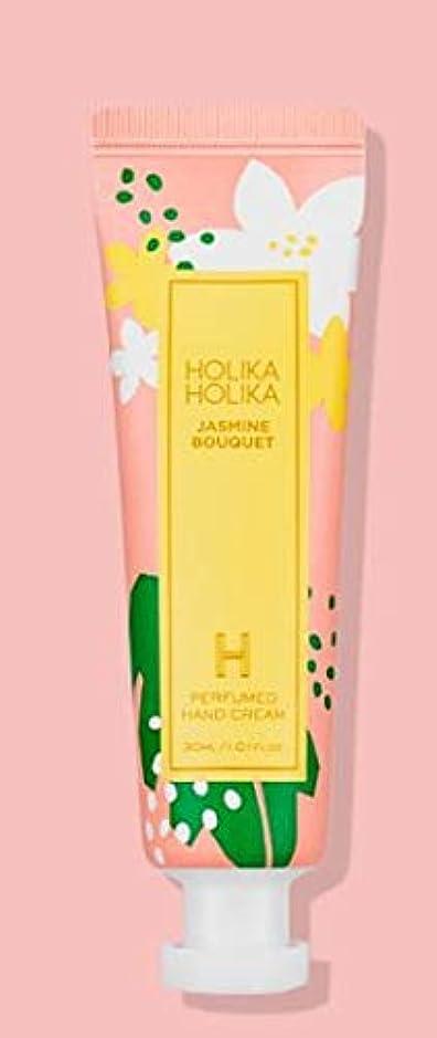 続編シーサイド小競り合いHolika Holika Perfumed Hand Cream (# JASMINE BOUQUET) ホリカホリカ パフュームド ハンド クリーム [並行輸入品]