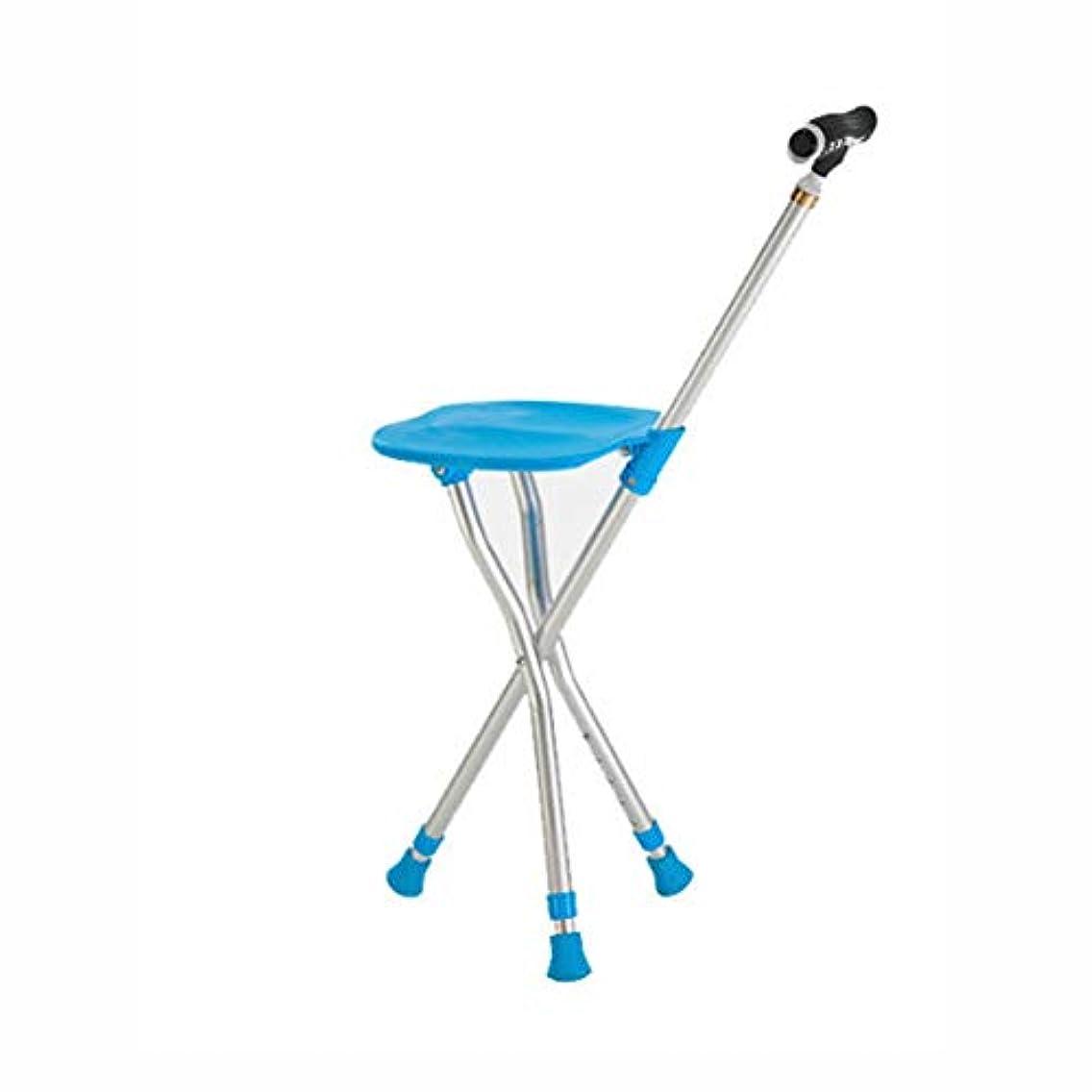 確認してください心から雪だるまFISHDのアルミ合金の杖の腰掛けの携帯用歩く杖の椅子の大きいパネルの三角形のサポートの原則高齢者の屋外旅行残りの腰掛けのためのLEDライト、安定した