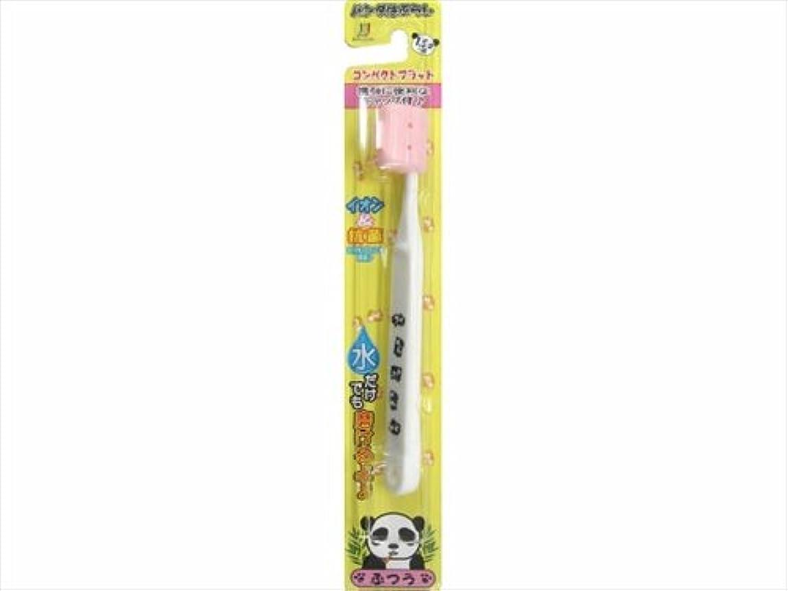 【川西商事】PD-1 パンダ歯ブラシ キャップ付き 1.5才~用フラット ふつう×240点セット ( 4571179214797 )