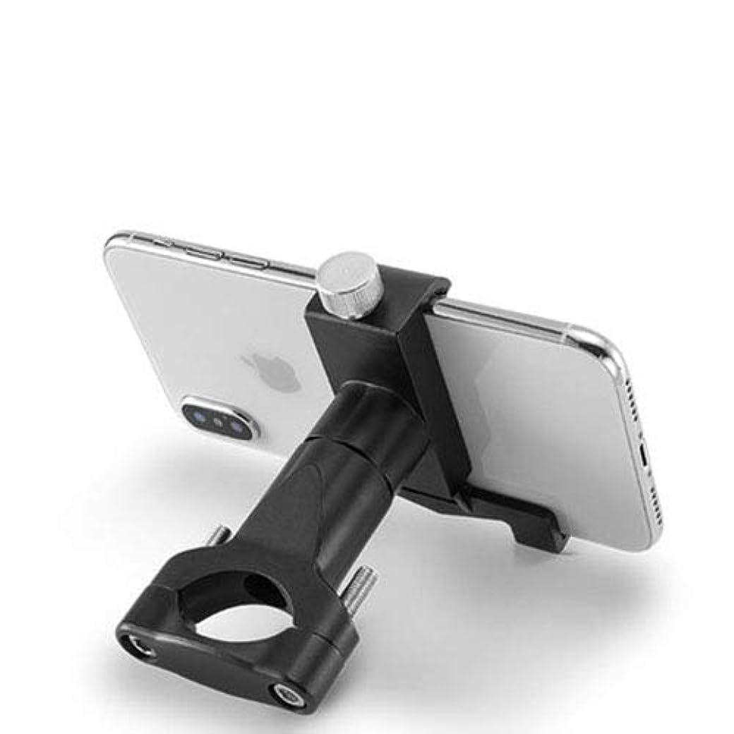 ジョガー固執失うアルミ合金自転車ブラケットユニバーサル自転車オートバイハンドルバーブラケット携帯電話ホルダー 4.5