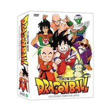 ドラゴンボール TVシリーズ コンプリート DVD BOX【全話収録 海外版】日本語音声
