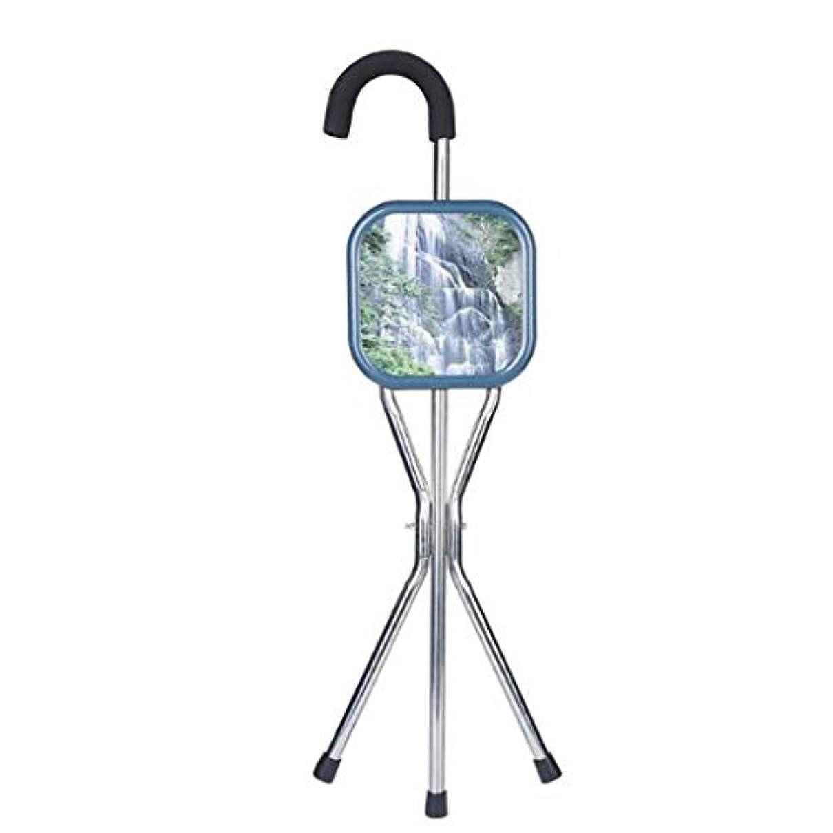 簡単にナサニエル区好む折りたたみ式松葉杖、杖用スツール、杖用椅子、移動式不便、ステンレス鋼、老人、折りたたみ式松葉杖,Silver