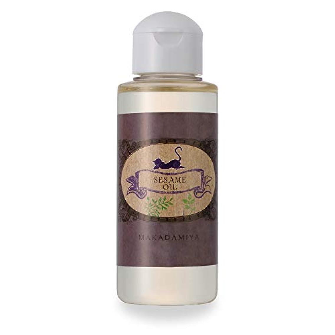 涙が出る製品ギャングセサミオイル100ml (白ゴマ油) マッサージオイル (フェイス/ボディ用)