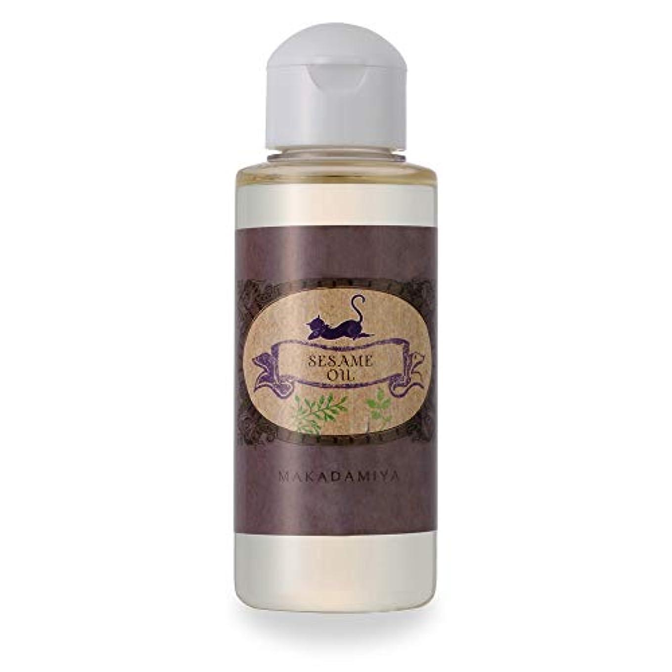 堤防甘いオーバーランセサミオイル100ml (白ゴマ油) マッサージオイル (フェイス/ボディ用)